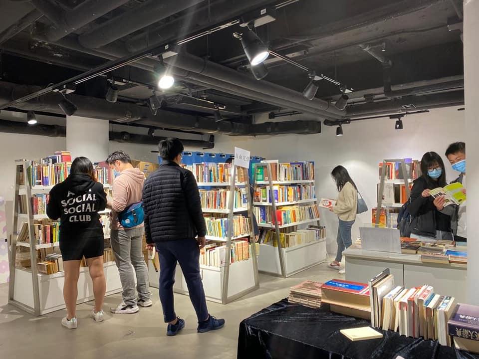 偏見書房,二手書店