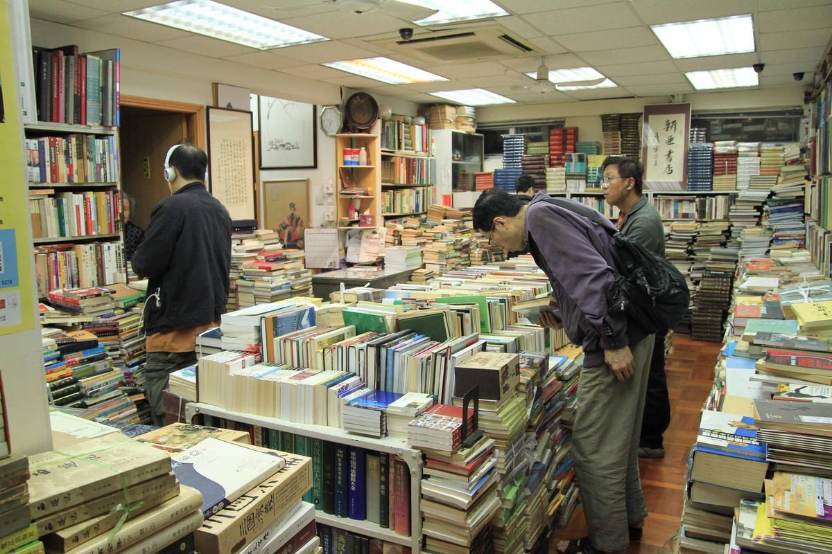 新亞書店,二手書店